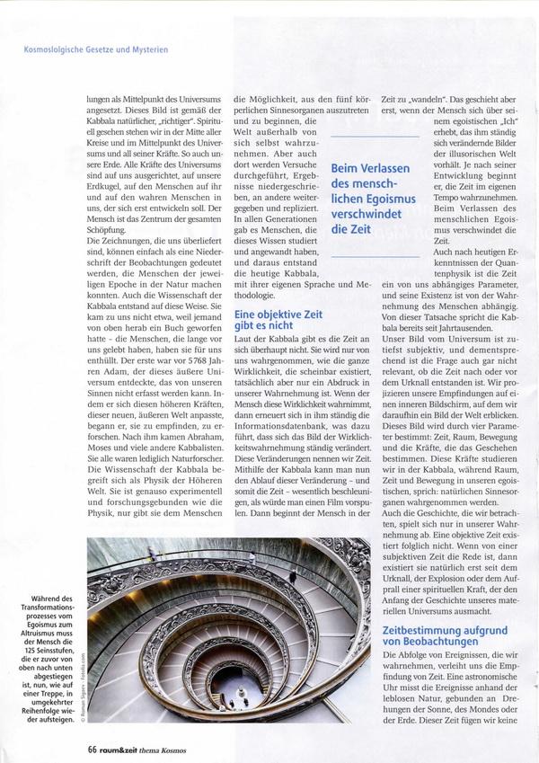 201205-29_article_in_german_02