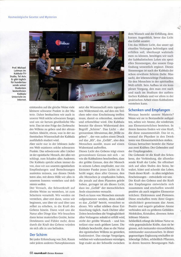 201205-29_article_in_german_04