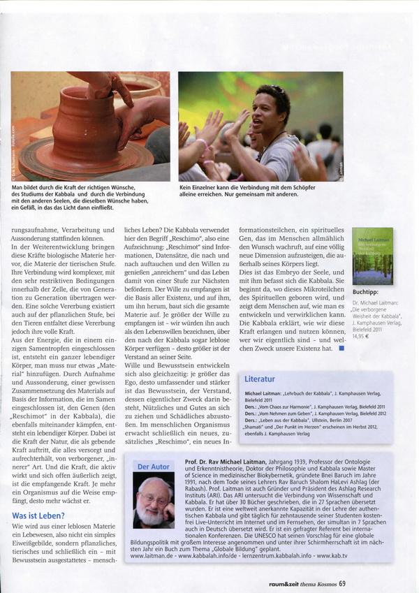 201205-29_article_in_german_05
