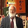 Dr. Laitman Michael