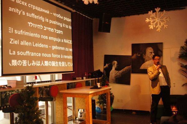 2012-01_lecture_in_pekin_02