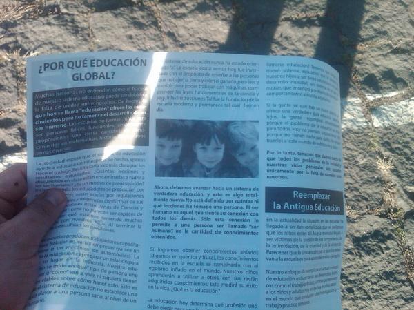 2012-06-04_mexico_09