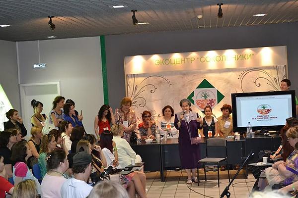 2011-06_kongress-moskva_0067_w