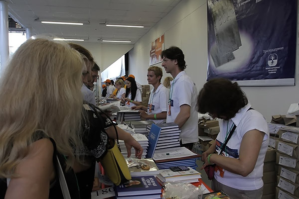 2011-06_kongress-moskva_5661_w