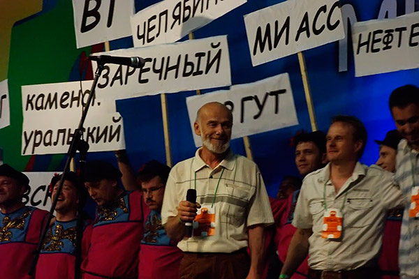 2011-06_kongress-moskva_8600_w