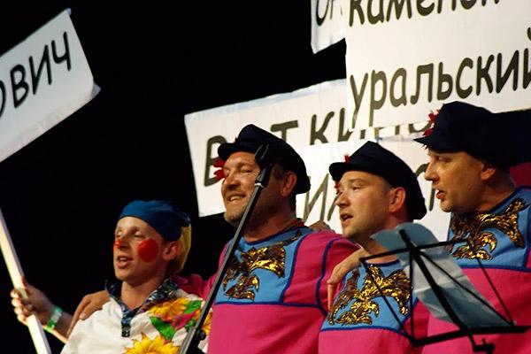 2011-06_kongress-moskva_8731_w