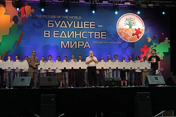 laitman_2011-06_kongress-moskva_5460_w