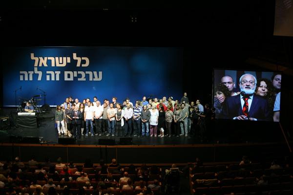 mutual-guarantee-jerusalem-20-09-2011-03
