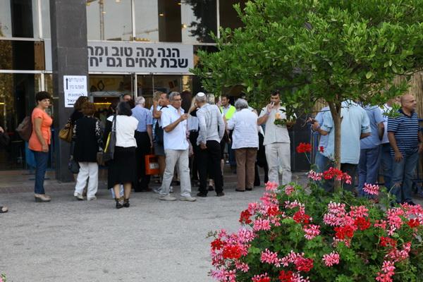 mutual-guarantee-jerusalem-20-09-2011-06