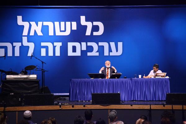 mutual-guarantee-jerusalem-20-09-2011-14