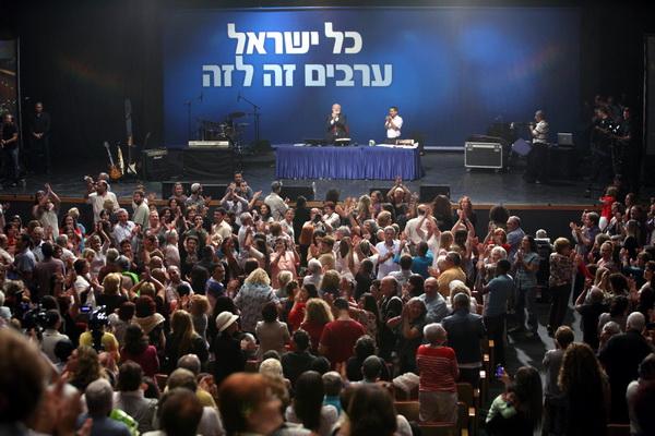 mutual-guarantee-jerusalem-20-09-2011-26