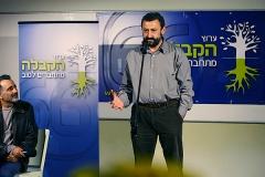 2008-11-24_prezentatzia-tv-66_2097_w_15