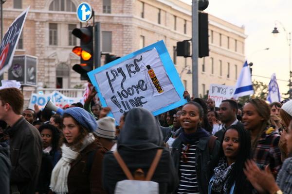2012-01-18_ethiopian_rally_02