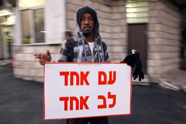 2012-01-18_ethiopian_rally_06