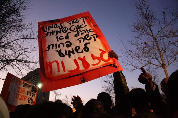 2012-01-18_ethiopian_rally_09