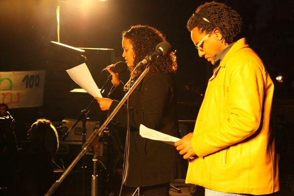2012-01-18_ethiopian_rally_17
