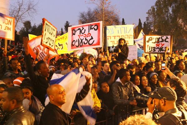 2012-01-18_ethiopian_rally_18