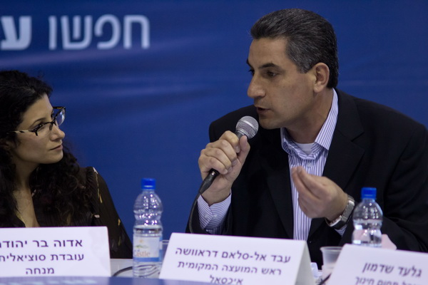 2012-03-19_round_table_israel_07