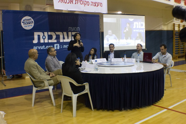 2012-03-19_round_table_israel_09