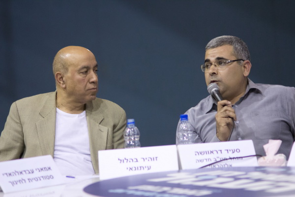 2012-03-19_round_table_israel_11