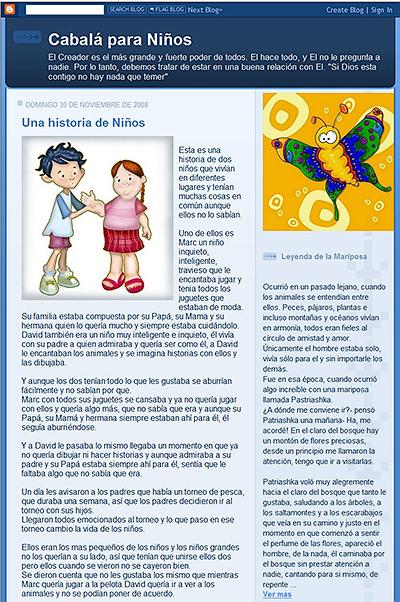spa_detsky-blog_1