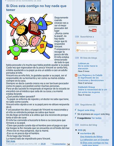 spa_detsky-blog_3