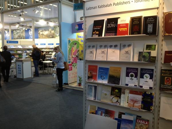 2012-10-11_book_fair_in_frankfurt_02