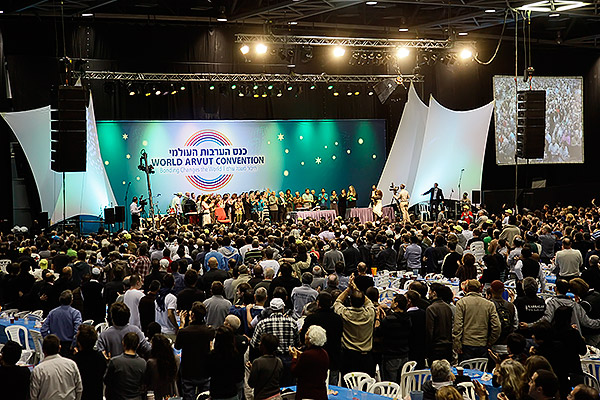 world_arvut_convention_2_18