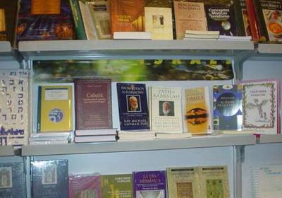 Kabbala Bücher in Guadalajara