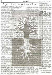 menora-article-200