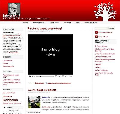 ita_blog