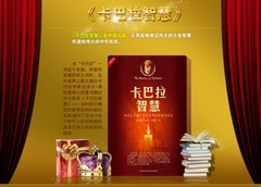 Book_in_Chinese