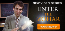 Enter The Zohar - Video Series