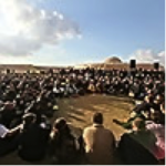 Arava Convention