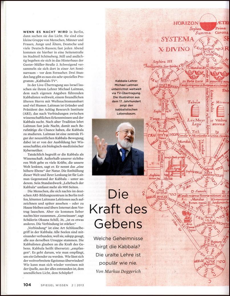 Der Spiegel About Kabbalah_2