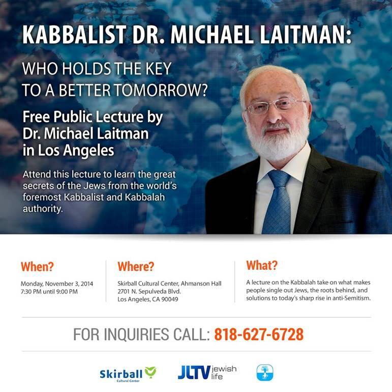 LA 2014 Lecture Dr. Michael Laitman