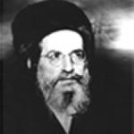 Baal HaSoulam