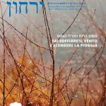 "Rav Laitman In The Italian Magazine ""Iarchon""_1"