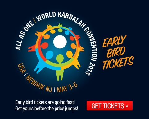 World Kabbalah Convention 2018 - Early Bird Discount