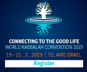 World Kabbalah Convention in Israel, Feb. 2019