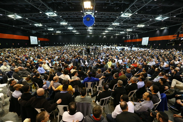 2017-02-21-23 congress-israel 2456 w
