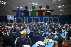 2016-02-23-25_congress_israel_2708_w