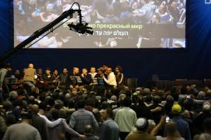 2016-02-23-25_congress_israel_2840_w
